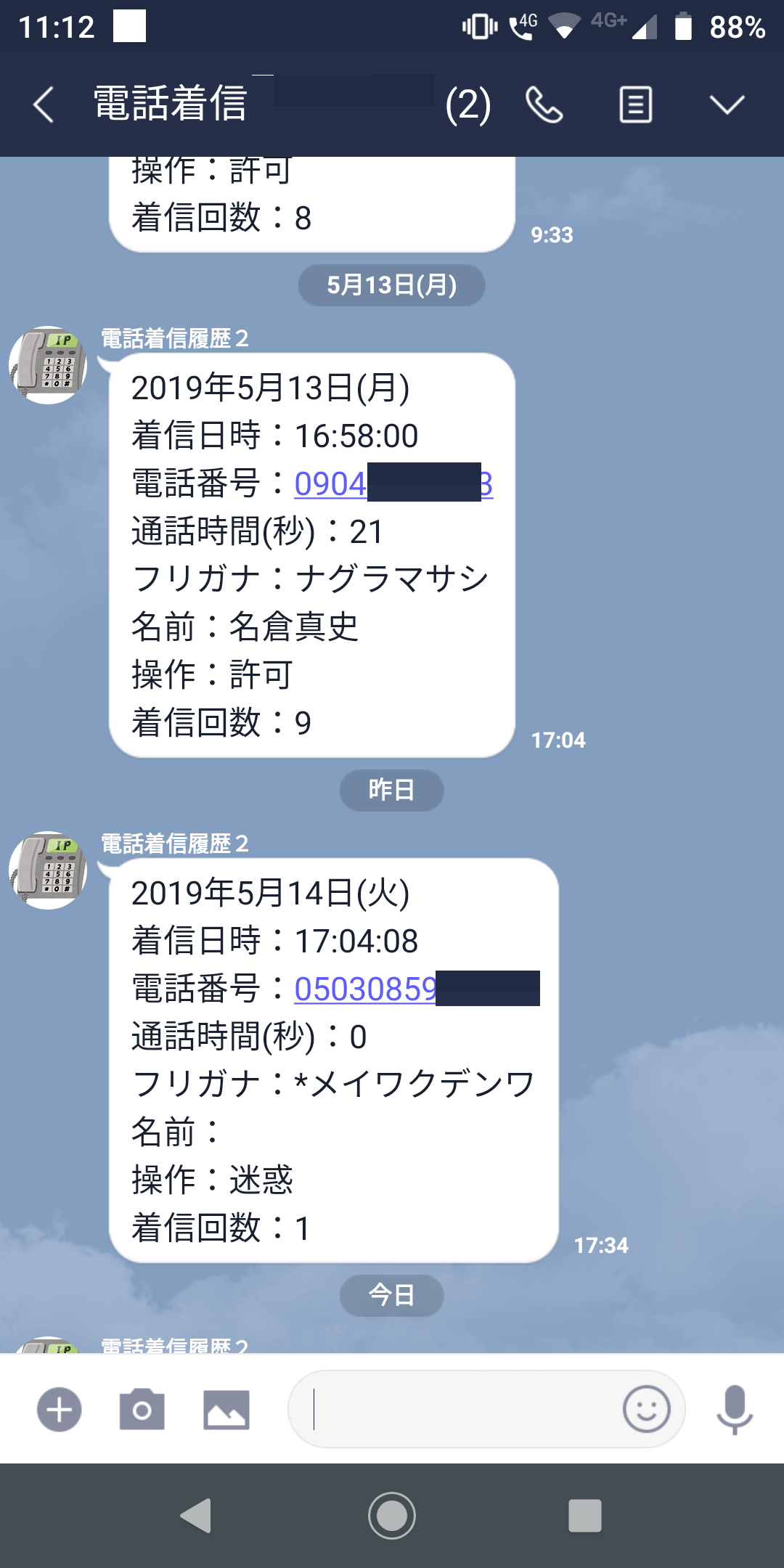 Screenshot_20190515-111209